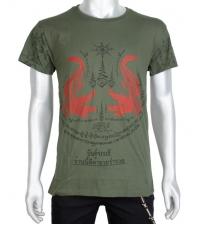 T-shirt Unalome Sak Yant