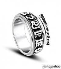 Plieninis žiedas Mantra